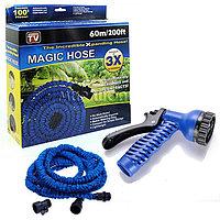 Шланг Magic-hose 45 метров, садовый шланг, растягивающийся шланг для полива с распылителем