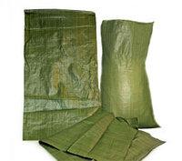 Мешки полипропиленовые 50кг 55х95см зеленые
