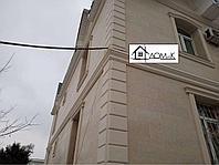Фасад дома травертин мрамор гранит