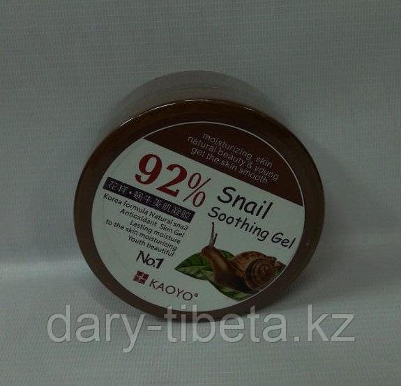Kaoyo 92 % - Улиточный успокаивающий гель
