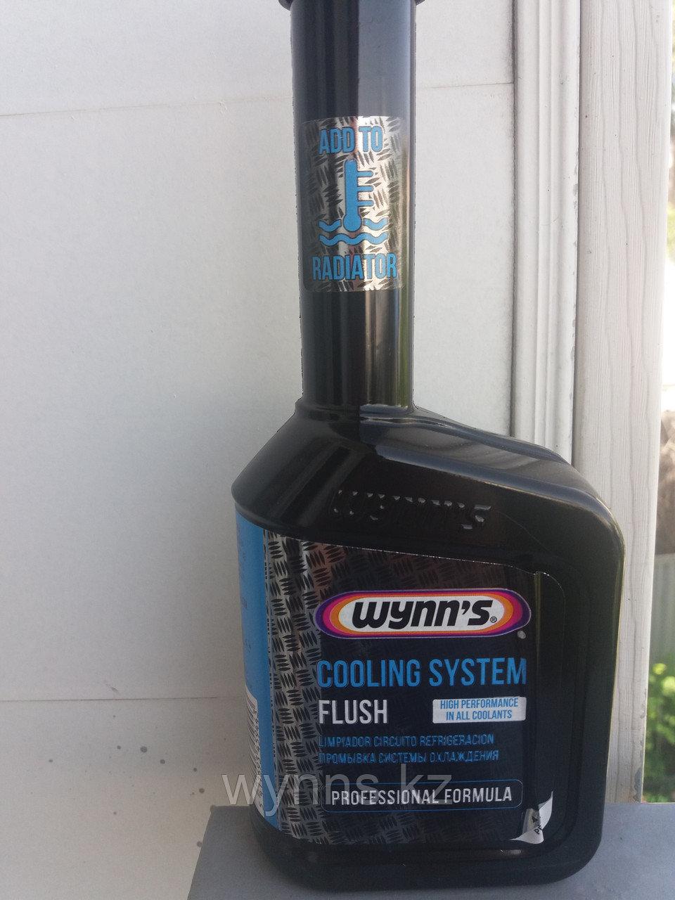 Промывка системы охлаждения двигателя Cooling System Flush