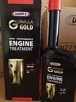 Присадка для увеличения компрессии до 30% и предотвращающая износ двигателя Engine Treatment