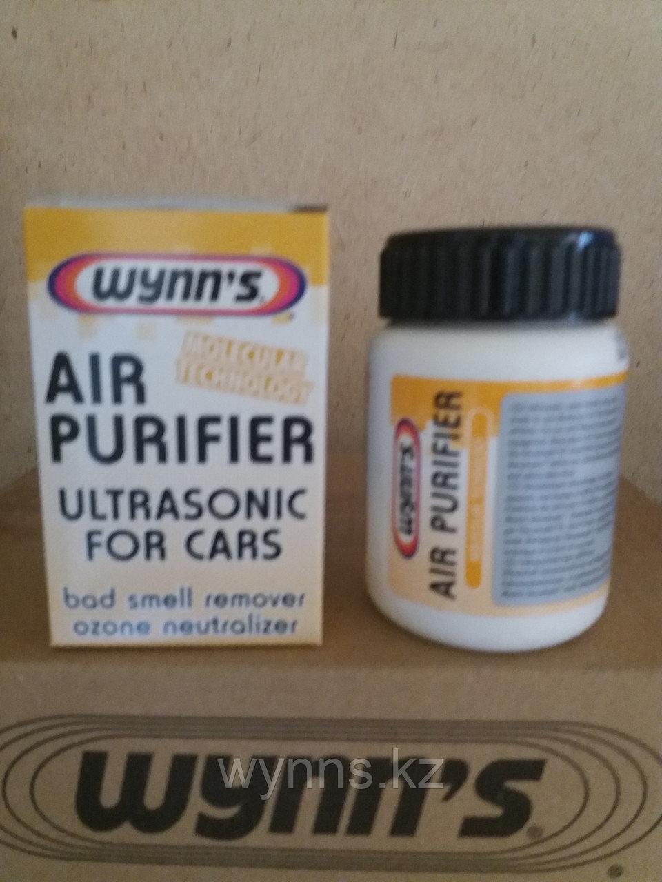 Air Purifier Ultrasonic for cars