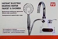 ✅Проточный кран электрический водонагреватель с Душем лейкой, с  LED дисплеем Instant Electric, фото 1