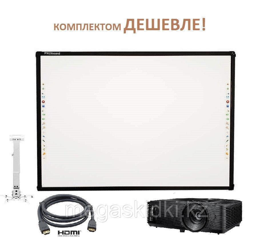 Интерактивный комплект доска S82 + проектор Optoma S334e