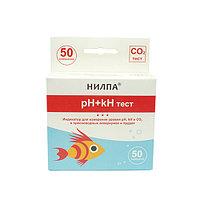 Нилпа Тест pH+kH (pH, kH и CO2)