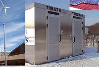 Автономная гибридная электростанция на 10 кВт/час для общ. туалетных модулей, фото 1
