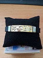 """Мужской браслет """"Благородный"""", фото 1"""