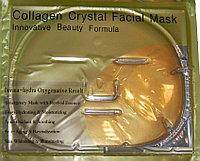 Коллагеновая маска для лица с биозолотом