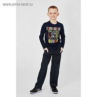 """Джемпер для мальчика """"Смелый"""", рост 122-128 см (32), цвет тёмно-синий"""