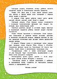 Горбацевич А. Г., Мазаник Т. М.: Годовой курс занятий: для детей 1-2 лет, фото 5
