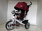 Трехколесный велосипед с родительской ручкой широкие колеса, фото 7