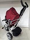 Трехколесный велосипед с родительской ручкой широкие колеса, фото 6