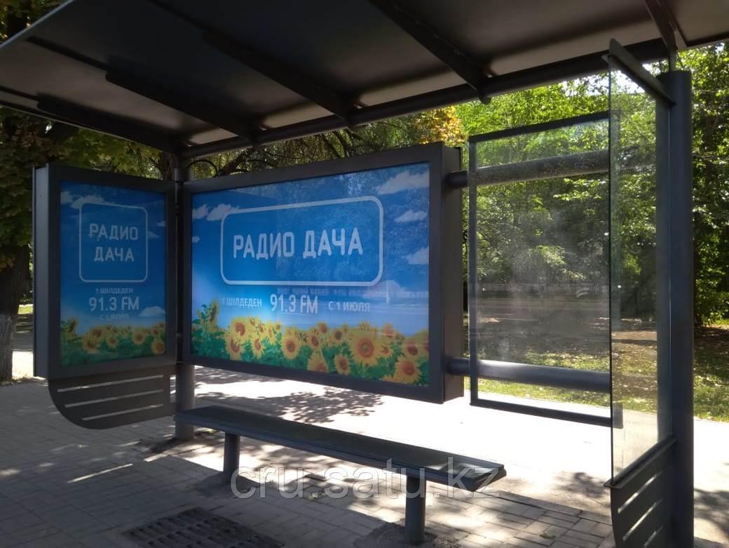Абая - Саина, Юго - Восток
