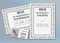 Грамоты, сертификаты, благодарственные письма, поздравительные адреса