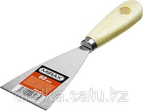 Шпатель стальной 60 мм, деревянная ручка, MIRAX, фото 2