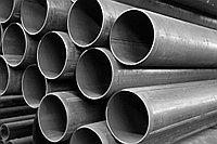 Труба стальная ВГП ГОСТ 3262-75 (СевТЗ) 32*2,8 (длина 9,45м)