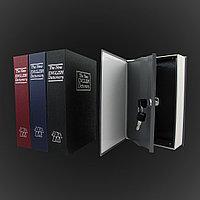 Книга-сейф «Английский словарь» размер S, фото 1