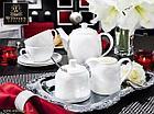 Чайная чашка и блюдце Wilmax 250 мл, фото 3