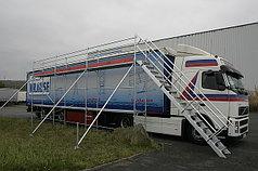 Площадка для обслуживания грузового транспорта