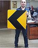 Дорожные знаки, фото 7