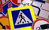Дорожные знаки+в Алматы+светоотражающие, фото 6