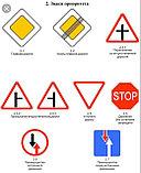 Дорожные знаки+в Алматы+светоотражающие, фото 4