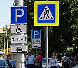 Дорожные знаки+в Алматы+светоотражающие, фото 3
