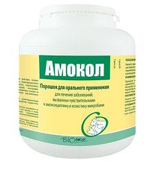 Амокол 1кг