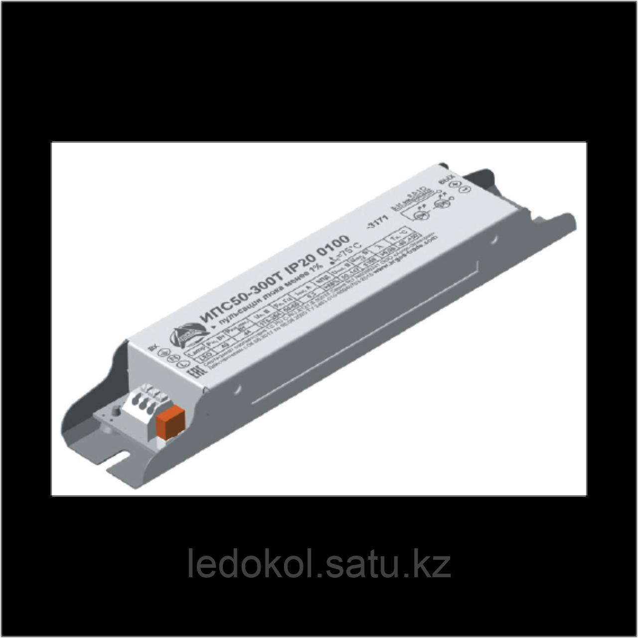 Источник питания Аргос ИПС50-300Т ПРОМ IP20 0105