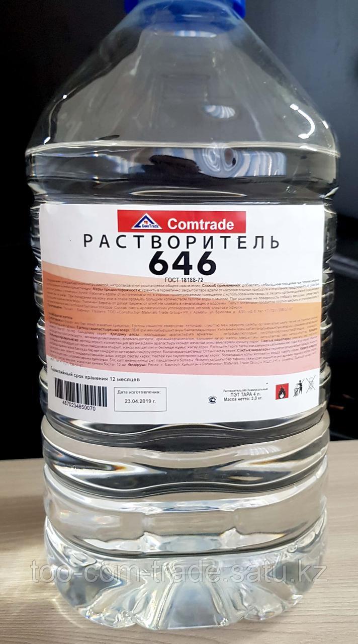 Растворитель 646 - 4 л  Россия