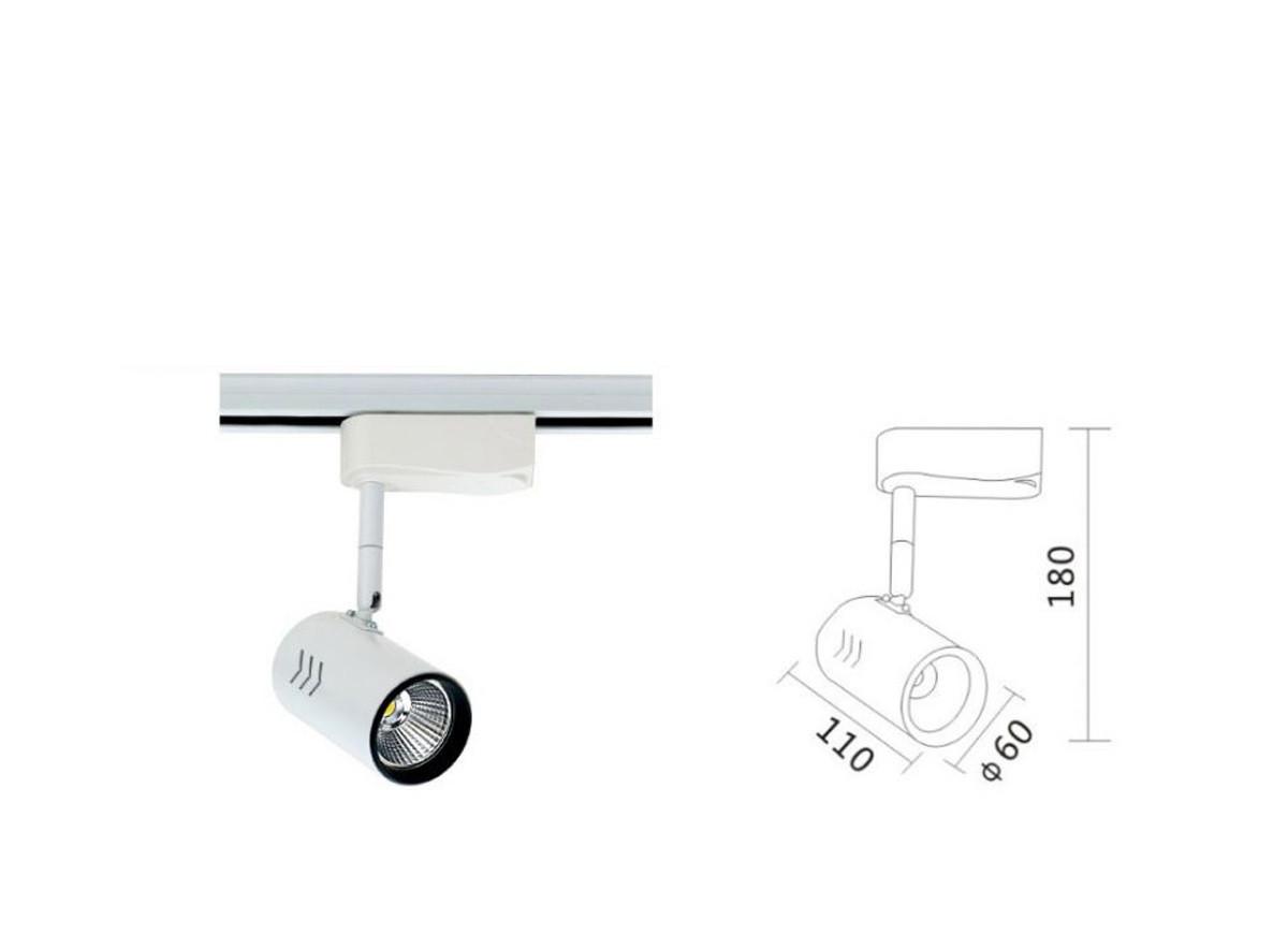 APL20041B-10COB Светодиодный трековый светильник (трековый светильник)