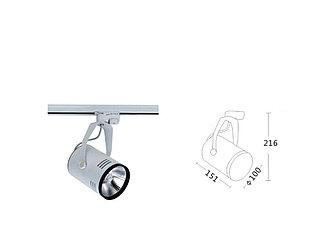 APL20047B-20COB Светодиодный трековый светильник (трековый светильник)