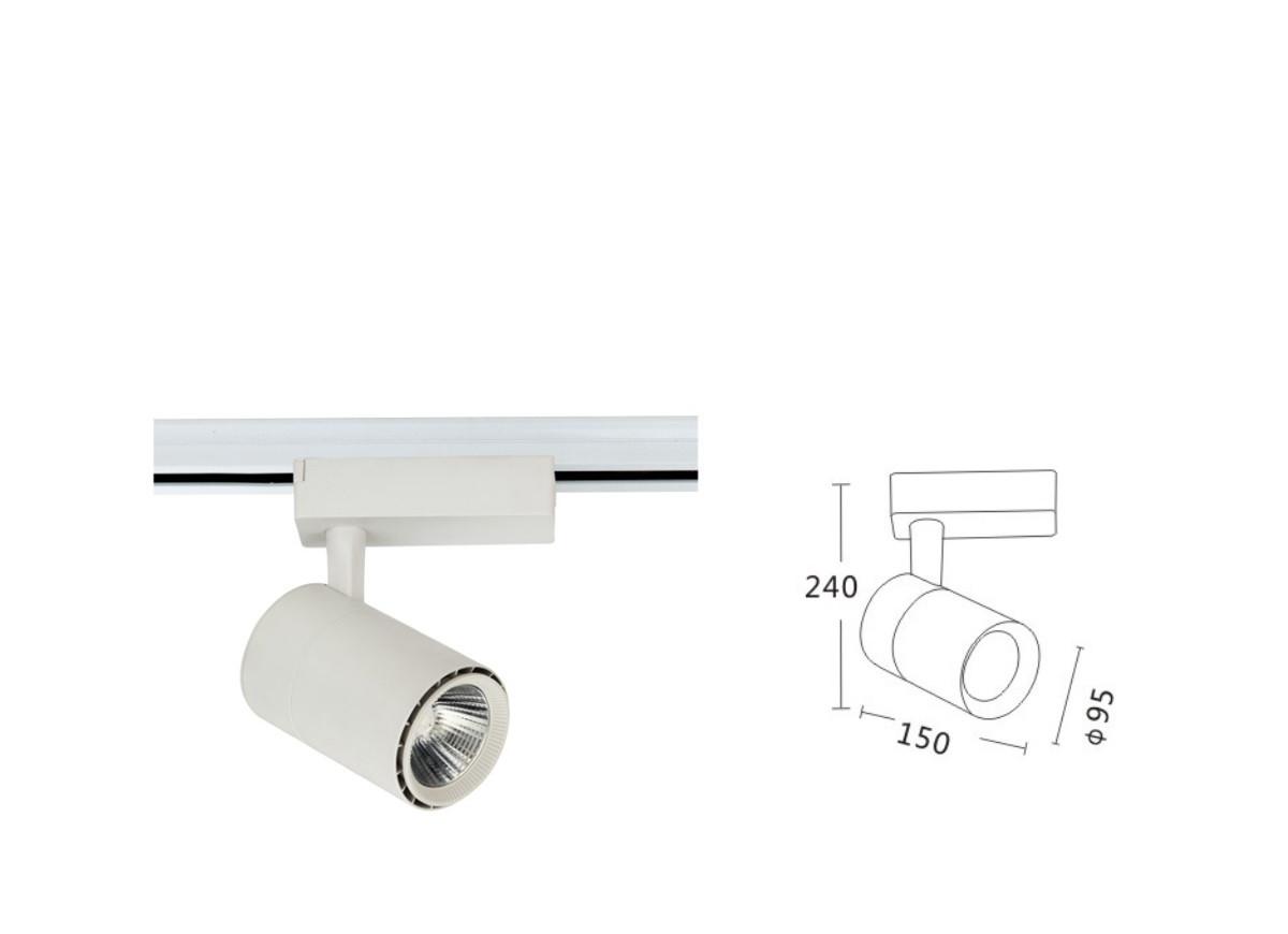 APL20050B-35COB светодиодный трековый светильник