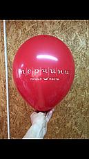 Печать на шарах Астана | тираж 300 шт. печать на шарах Нурсултан, печать на шарах Нур-Султан, фото 2