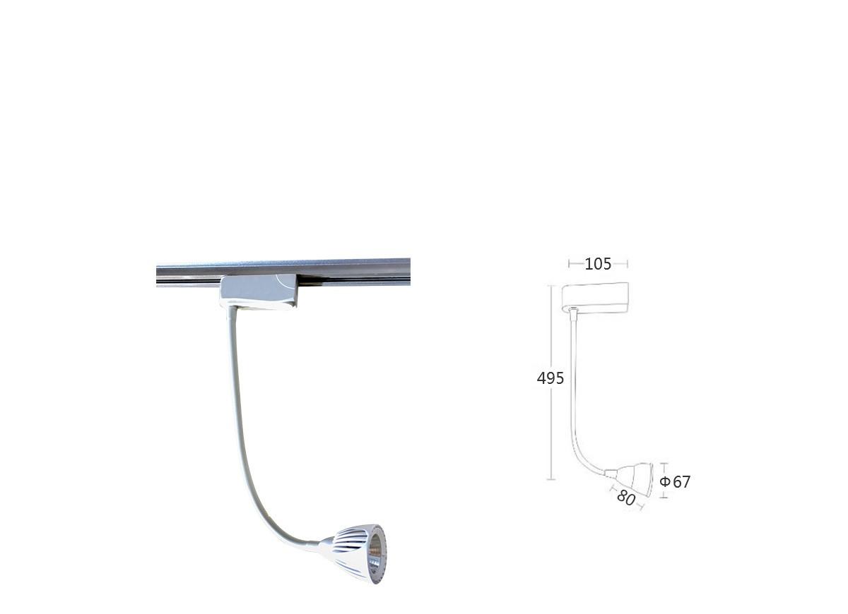 APL20021B-9A-400 Светодиодный трековый светильник (трековый светильник)