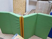 Гимнастический мат 100*200 складной зеленый/желтый