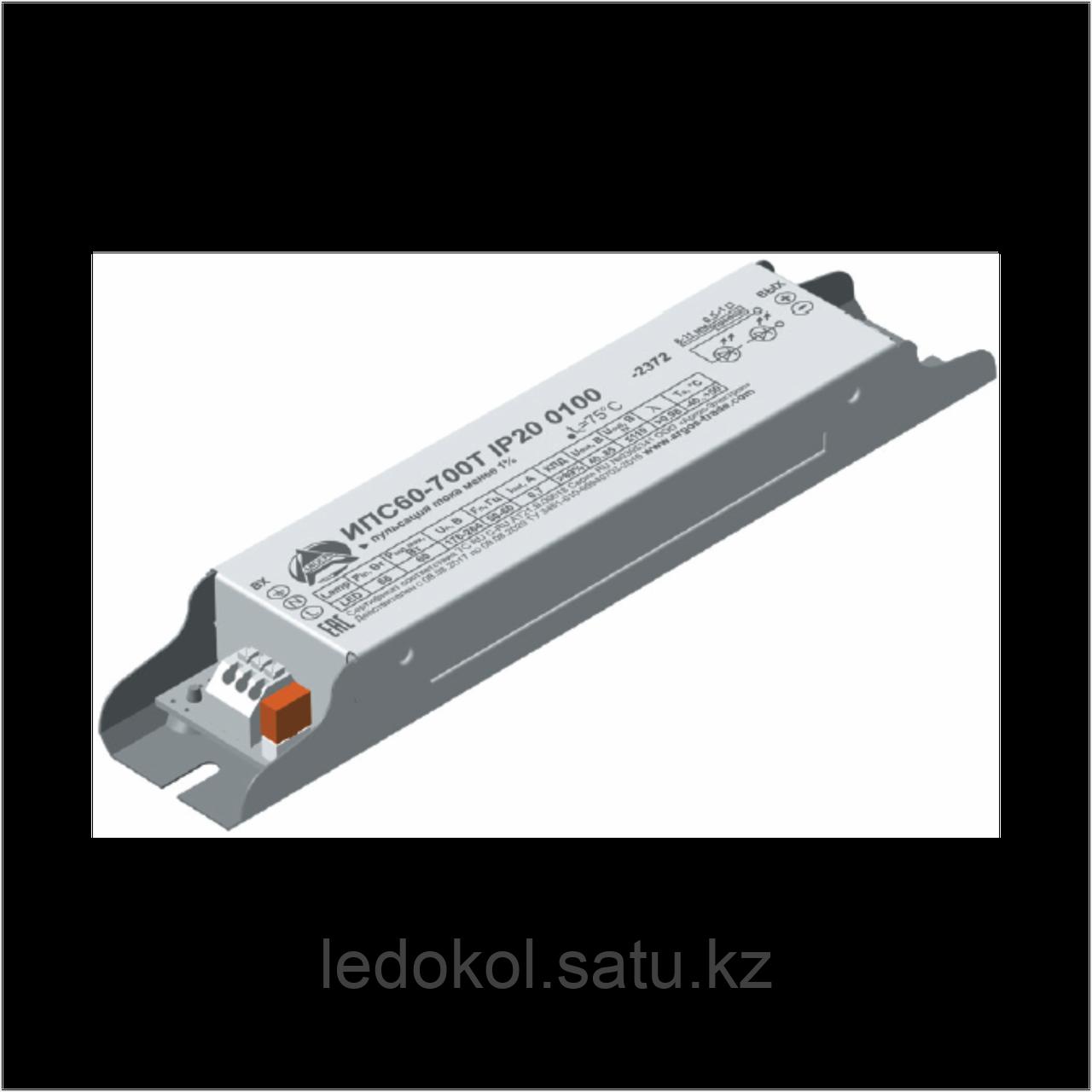 Источник питания Аргос ИПС60-700Т ПРОМ IP20 0100