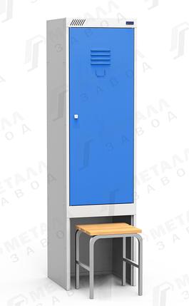 Шкаф для одежды ШРЭК 21-530 ВСК, фото 2