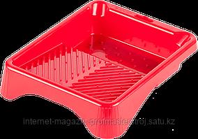 Ванночка малярная, 200 х 240 мм, длина валика до 140 мм, серия «ПРОФЕССИОНАЛ», ЗУБР