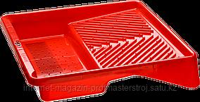 Ванночка малярная, 360 х 360 мм, длина валика до 270 мм, серия «ПРОФЕССИОНАЛ», ЗУБР