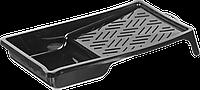 Ванночка малярная, 150 х 290 мм, длина валика до 110 мм, серия «СТАНДАРТ», ЗУБР