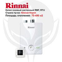 Газовый настенный котел RINNAI RB-167 RMF