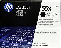 Лазерный картридж HP 55X (CE255X) - (2 штуки)