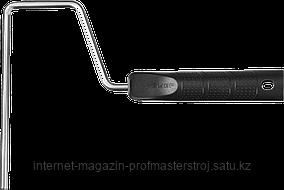 Ручка для валиков, 240 x 8 мм, серия «СТАНДАРТ», ЗУБР