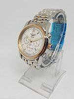 Часы мужские Longines 0056-4