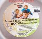 Сковорода-сотейник Кукмара 260/75мм с крышкой, фото 3