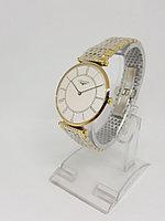 Часы мужские Longines 0068-4