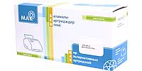 Лазерный картридж цветной MAK для HP CF321A (№653A) Cyan