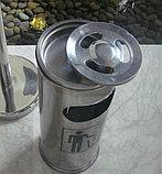 Урна-пепельница металлическая, фото 5